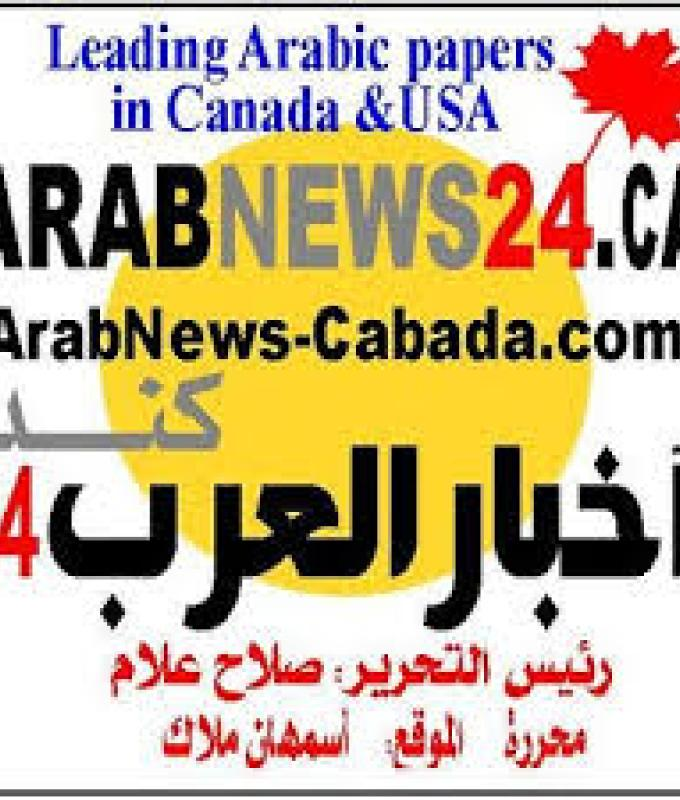 المحكمة العليا بالجزائر تأمر بوضع وزيرين سابقين تحت الرقابة القضائية