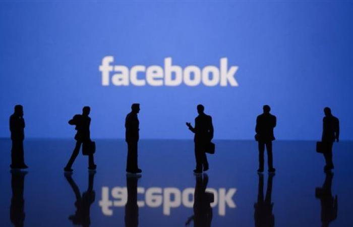 «فيسبوك» يضيف ميزة جديدة لتطبيق ماسنجر