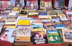"""مصر: """"الرواية الرقمية"""" تثير جدلًا متجددًا بين النقّاد"""