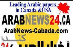 مصرع 7 أطفال من عائلة سورية واحدة إثر حريق في هاليفاكس (صور)