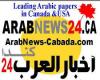 أفضل سعر إلى مصر والعالم العربي : WORLD Travel : (416) 840-5071 (905) 388-5060